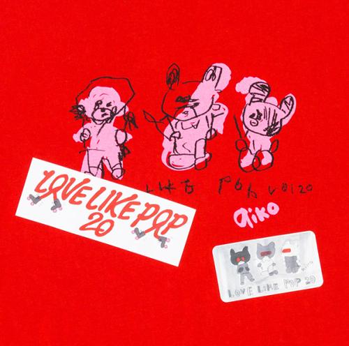 さらに手を広げたBig おTシャツ《赤》